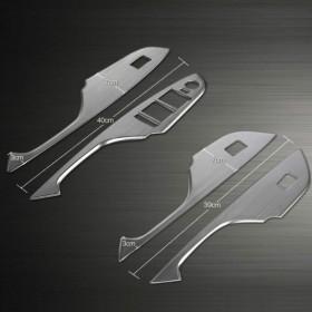 Накладки на подлокотники дверей Кадиллак SRX