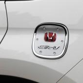 Накладка на лючок бензобака CR-V (7 вариантов)