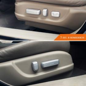 Хромированные кнопки электрорегулировки сидений Хонда Кросстур