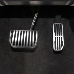 Накладки на педали с резинкой для Ягуар Ф-Пейс
