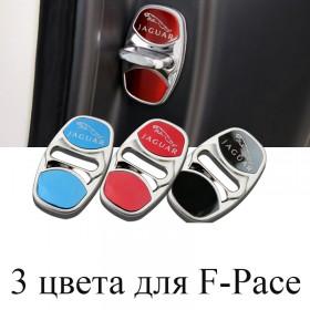 Накладки дверных петель для Ягуар Ф-Пейс из металла