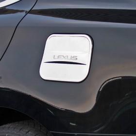 Накладка на лючок бензобака Лексус ES