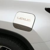 Накладка на лючок бензобака RX200t