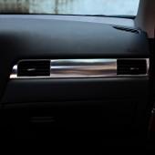 Накладка на переднюю панель Outlander