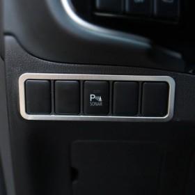 Обрамление блока из пяти кнопок Мицубиси Аутлендер