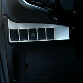 Накладка на блок из 5 кнопок Мицубиси Аутлендер