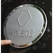 Накладка на лючок бензобака Koleos