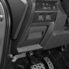 Ручка-ящик для мелочи вместо крышки предохранителей для Форестер XV