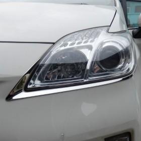 Накладки на низ передних фар Тойота Приус 30