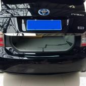 Накладка на низ двери багажника Prius