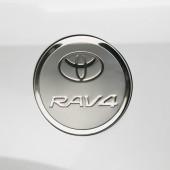 Накладка на лючок бензобака RAV4 (6 вариантов)