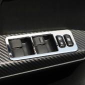 Окантовка кнопок управления стеклами RAV4