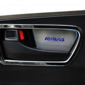 Накладки под салонные ручки дверей RAV4 (2 цвета)