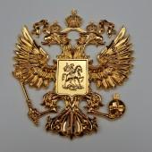 3D Герб России