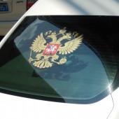 45х45 см Герб России на заднее стекло крышу